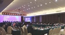 全国高校职业资格认证联席会议召开(第三期)(图文)